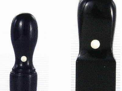 会社設立印鑑2点セット 黒水牛 実印 角印
